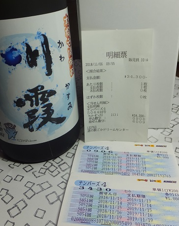 DSCF9046.JPG